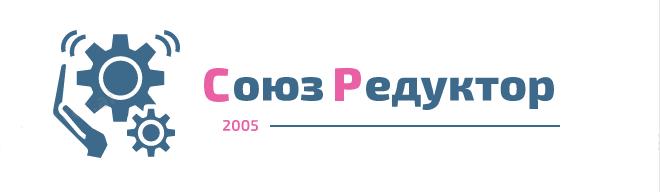 """ООО """"СоюзРедуктор"""""""